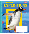 Тетрадь 96 лин. 1В Expeditions -18, 762874 (3523)